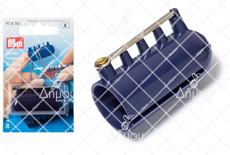 83e009fc386f Αξεσουάρ για πλέξιμo - Knitting accessories  Δακτυλήθρα πλεξίματος Ζακάρ