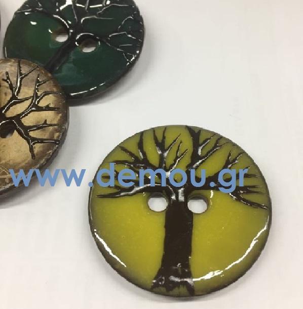 Κουμπιά καρύδα με δένδρο Φ54