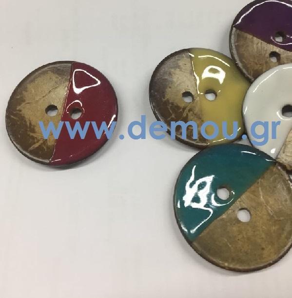 Κουμπιά καρύδα μισό-μισό Φ54